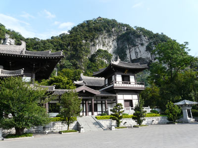 Guilin, 7-Star-Parc